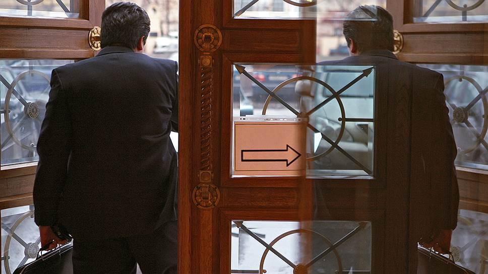 ЦСР подтверждает сокращение давления надзоров на торговле и услугах