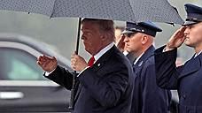 Дональд Трамп едет в Азию всерьез и надолго