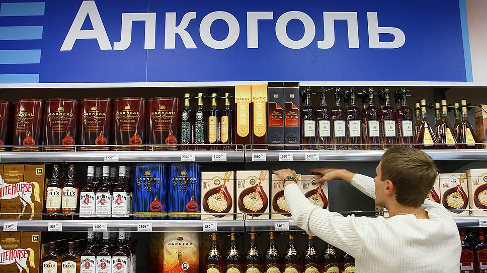 Почему резко возрос импорт алкоголя