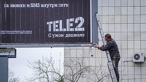 Tele2 поправил репутацию // Абоненты оценили сотовых операторов