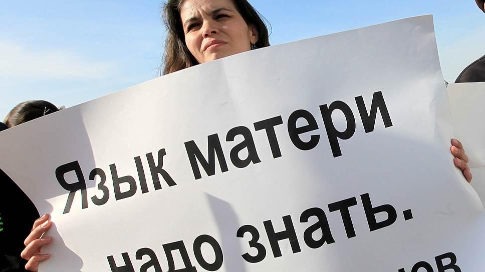 Как татарский язык поддержали митингом