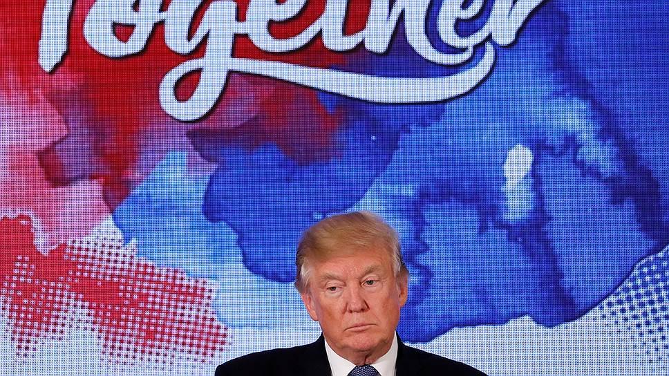Что для Дональда Трампа будет значит потеря республиканцами большинства