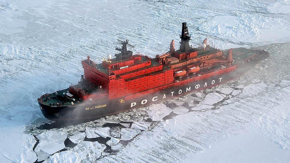 Владимир Путин одобрил передачу Арктики «Росатому»