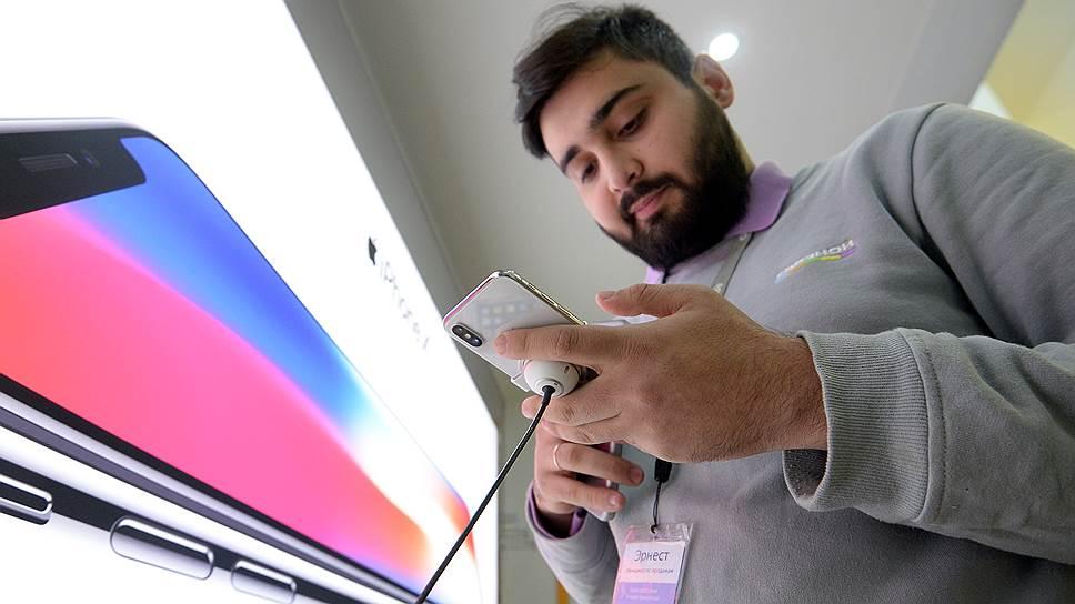 Как iPhone X побил рекорды предпродаж