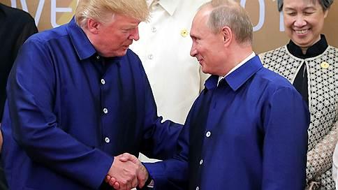 От перемены мест сумма отменяется // Что помешало переговорам Владимира Путина и Дональда Трампа в Дананге