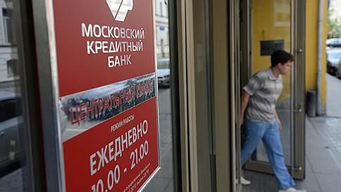 На МКБ взглянули стратегически // В банк переходит топ-менеджер из структуры «Роснефти»