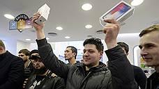 iPhone X пересчитали по сети