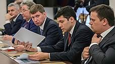 Губернаторам меняют систему отчета