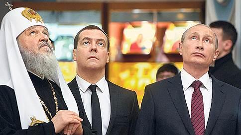 Невыносимая пленность бытия // Как Владимир Путин признался, что он может не все в этой жизни
