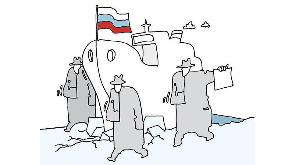 """Газета """"Коммерсантъ"""" №214 от 17.11.2017"""