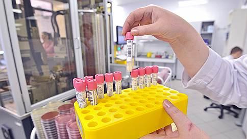 Туберкулезу и ВИЧ обещают новые горизонты // ЕС и Россия направят более €12млн на научные проекты по инфекционным заболеваниям
