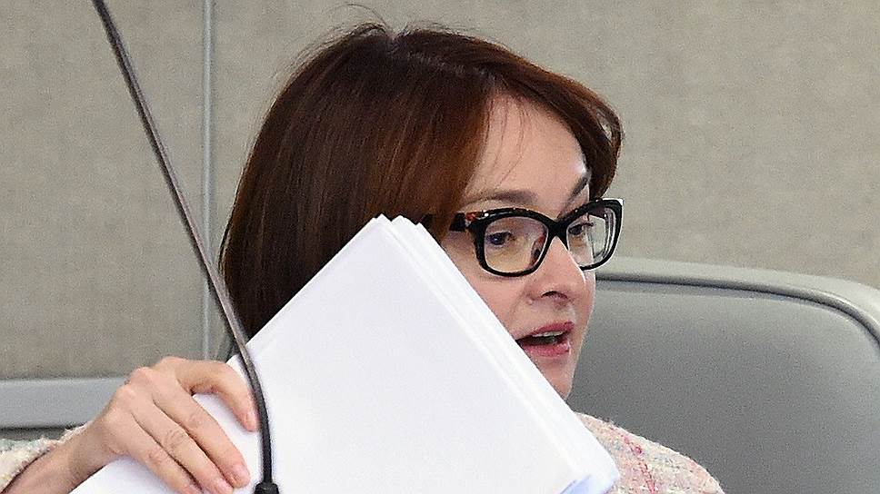 У главы ЦБ Эльвиры Набиуллиной было достаточно оснований не подавать депутатам Госдумы ложных надежд