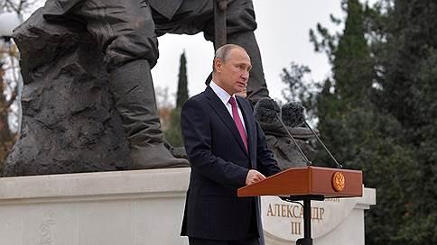 Памятник императиву всероссийскому // Как Владимир Путин открывал Александра III