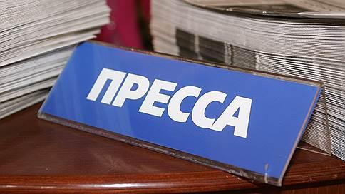 Кстовская газета отстояла басню и фотоколлаж // ЕСПЧ защитил право журналистов критиковать чиновников