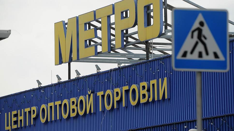 Как Metro прокладывается в Пушкино