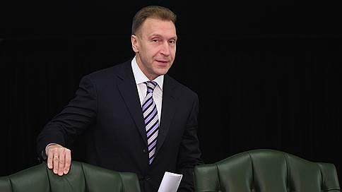 Реестр недвижимости может сменить прописку // Первый вице-премьер Игорь Шувалов предложил отдать его ФНС