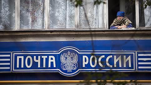 «Почта России» запомнит клиентов // Предприятие начало эксплуатировать CRM-систему