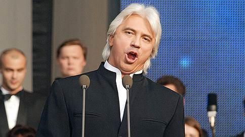 Времена и герои Дмитрия Хворостовского