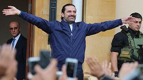 Саад Харири забрал заявление об уходе // Ливанский премьер предпочел сохранить свой пост