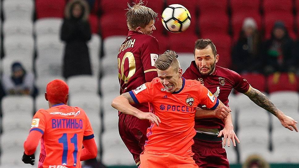 Как сыграли в воскресенье ЦСКА и «Рубин»
