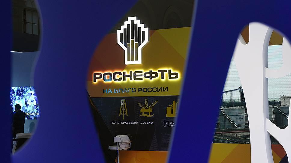 Как «Роснефть» предлагала вернуться к идее нефтепровода в Индигу