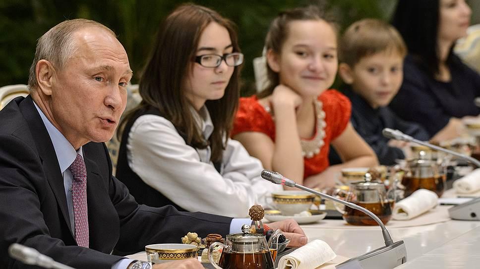 Как было объялено о «перезагрузке» демографической политики России