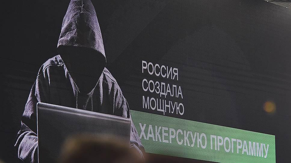 Каким государствам Россия намерена предложить сотрудничество в киберпространстве