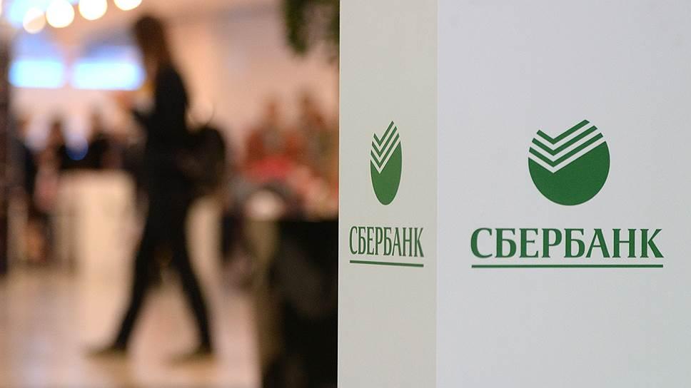 В отделениях Сбербанка будут давать онлайн-консультации врачей