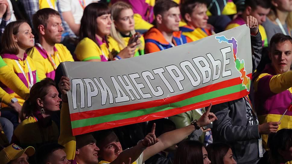 Какие предложения по урегулированию конфликта в Приднестровье готовила молдавская сторона
