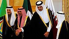 Катар усадили за общий стол