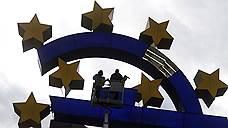 Евросоюз обнимется теснее