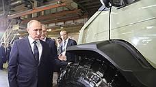 Система «ГАЗ-выборы»