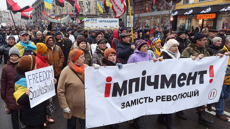 Какие лозунги звучали на марше сторонников Михаила Саакашвили в Киеве