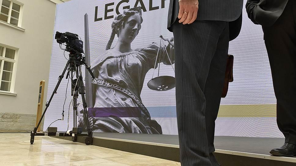 Как западные юристы пытаются помешать запрету своей работы в России