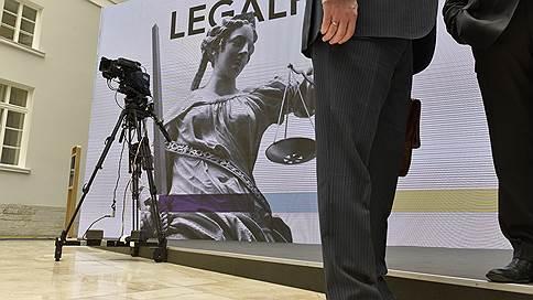 Западные юристы борются за юрисдикцию // Они пытаются помешать запрету своей работы в РФ