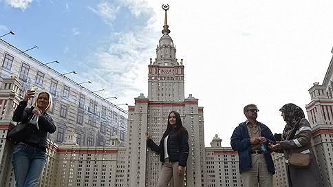 Три миссии выполнимы // В Москве представлен первый российский глобальный рейтинг университетов