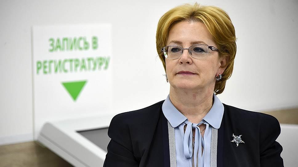 Минздрав раздаст россиянам электронные медкарты в 2018 году