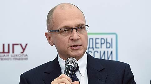 Кремль обещает омбудсменам повышенное финансирование // И призывает поработать на легитимность выборов