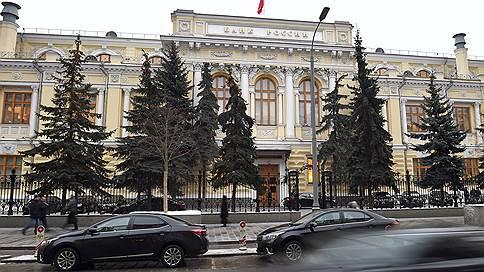 Ставка на переломе // В ЦМАКП призывают Банк России смягчить денежно-кредитную политику