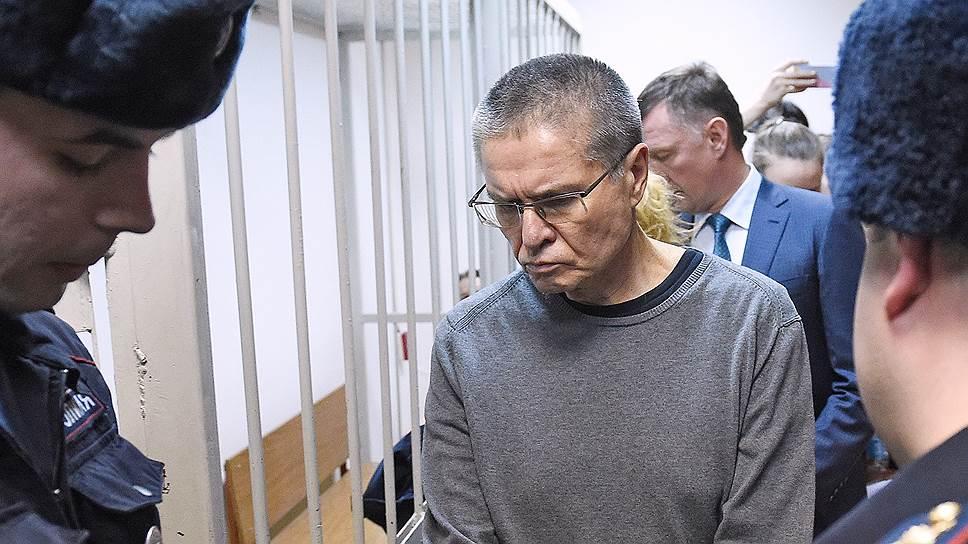 Алексей Улюкаев должен провести на строгом режиме восемь лет и заплатить 130 миллионов