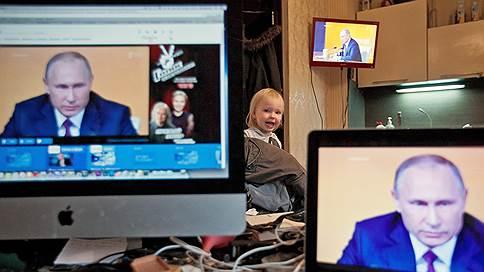 Стабильно смотрящие // Пресс-конференция президента заинтересовала 60% московских телезрителей
