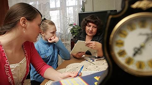 Английский не готов к ЕГЭ // Родители не верят качеству школьного преподавания иностранного языка
