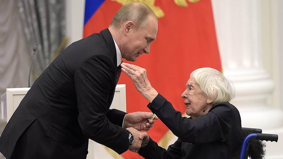 О чем Людмила Алексеева говорила с Владимиром Путиным на вручении госпремий 18 декабря 2017 года