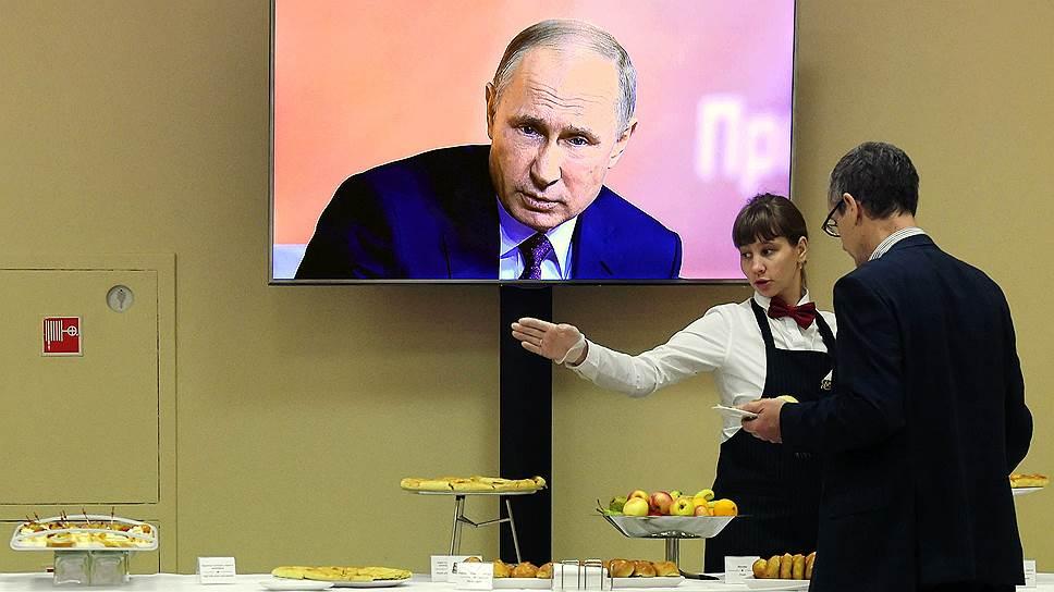 Как сторонники Владимира Путина готовятся к выборам