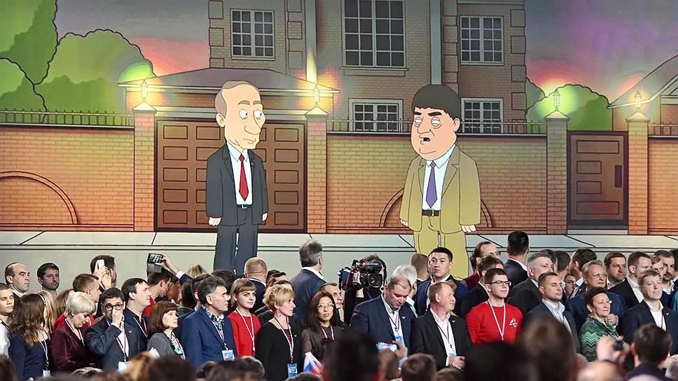 Как Владимир Путин старался не оступиться, поднимаясь в очередное наступление