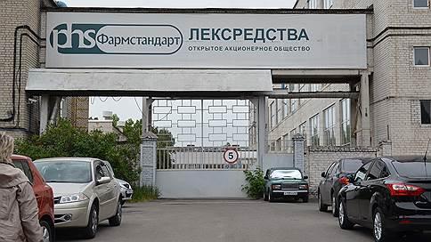 Американцы подошли к «Фармстандарту» // Amgen локализует производство в России