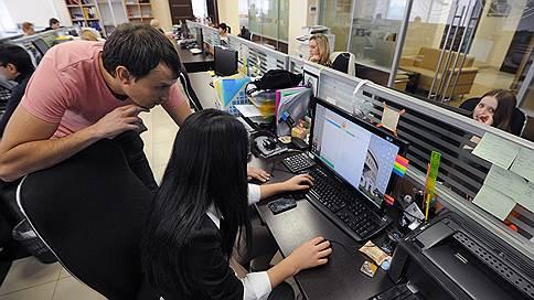 Каждый двухсотый в РФ чувствует себя властью // Мониторинг рынка труда