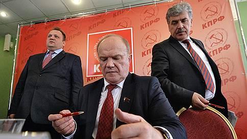 КПРФ ищет кандидата по всему левому флангу // Им может стать не Геннадий Зюганов