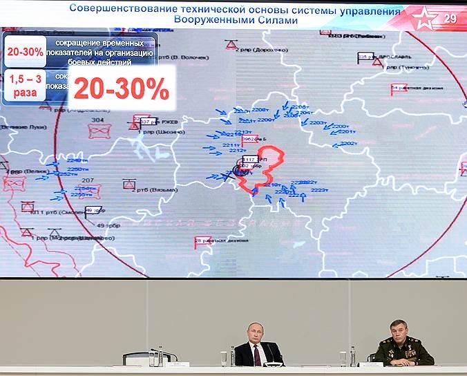 Владимир Путин уверен, что реальный противник сжимает кольцо вокруг России в действительности так же, как на картах (см. стрелки наверху) — вокруг Москвы