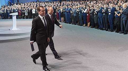 Единая и неотделимая // Правящая партия поддержала Владимира Путина, хотя он даже не успел ее об этом попросить